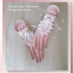 Bridal Lace Pineapple Fingerless Gloves